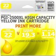 Compatible Canon PGi-2500XLY Yellow High Capacity Ink Cartridge